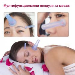 Комплект 3бр силиконови вакуумни вендузи с различна големина за лифтинг масаж на лицето и антицелулитен масаж на тялото
