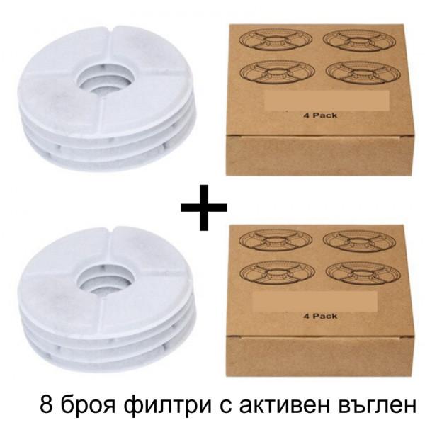 8 бр. водни филтри активен въглен, за автоматичен воден фонтан поилка