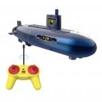 Сглобяема мини ядрена подводница с дистанционно управление, подходяща за всички възрасти