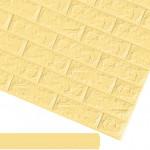 Цвят: Светло жълт